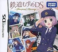 Tetsudo Musume DS Terminal Memory [Regular Edition]