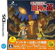 Professor Layton and the devil's whistle