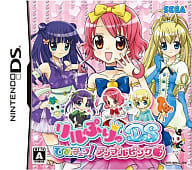 Lilpri DS Himechan! Apple Pink