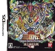 SD Gundam Sangokuden : BraveBattleWarriors Shinzo 璃紗 War Limited Edition]