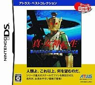 Shin Megami Tensei STRANGE JOURNEY [Low Price Version]