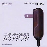 Nintendo DS (I) Dedicated AC Adapter (Genuine Product) [NTR-002]