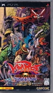 Vampire Chronicle : The Chaos Tower