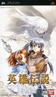 Legend of Heroes Gagharv Trilogy White Witches