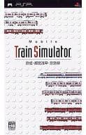 Mobile Train Simulator Keisei / Toei Asakusa / Keikyu Line