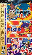 Far East of Eden Collection (PC Engine Best Collection)