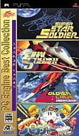 PC Engine Best Collection Soldier Collection