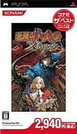 Castlevania X Chronicle
