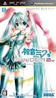 Hatsune Miku - Project Diva - second