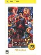 Kido Senshi Gundam: Gihren-no Yabo Exploits' Threat V [Best Version]