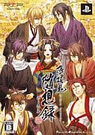 Hakuoki - Zuishoroku - Portable [Limited Edition]