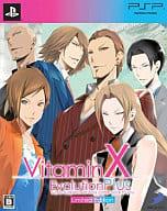 VitaminX Addiction Evolution Plus [Limited Edition]