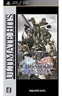 Dissidia Final Fantasy (video game) Universal tunic [Best version]