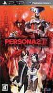 Persona 2 Sin