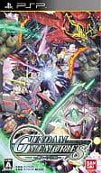 Gundam Memories : Memories of Battle