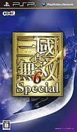 DYNASTY WARRIORS 7 special