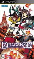 7th Dragon 2020 [Regular Version]