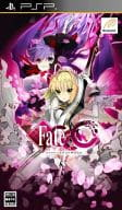 Fate Extra CCC [Regular Edition]