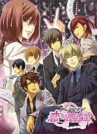 Abnai Love's Investigation Room [Regular Edition]