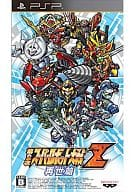 2nd Super Robot Battlefield Z Revival Edition