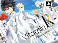 VitaminR Limited Edition