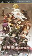 Hakuoki Bakumatsu Muso Shoto [Limited Edition] (Condition: All Awards Missing Software Only)