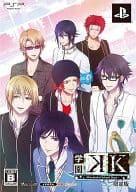 Gakuen K - Wonderful School Days - [Limited Edition]