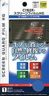 Screen Film HG Scratch Repair Type (for PSP)