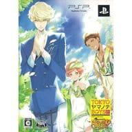 Tokyo Yamanote BOYS Portable Honey Milk Disc [Limited Edition]