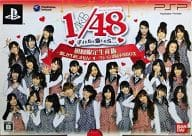 AKB1/48 When you fall in love with idol. [First Press Limited version]
