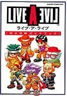 SFC LIVE A LIVE : Capture Guidebook