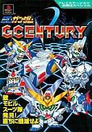 PS SD Gundam G Century
