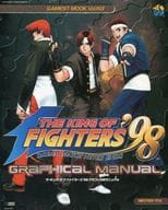 The King of Fighters XII' 98 Graphical Manual