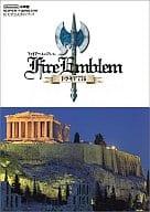 SFC FIRE EMBLEM Thrace 776 Nintendo Official Guide Book