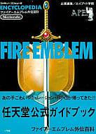 FC FIRE EMBLEM Gaiden Hyakka