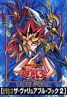 Yu-Gi-Oh Official Card Game Duel Monsters Official Card Catalog The Value Book 2
