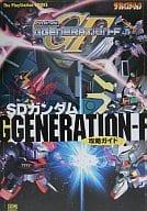 PS SD Gundam G GENERATION-F Capture Guide