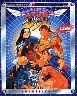 STREET FIGHTER EX : EX-HEARTBEAT : The Sound of the Beating Heart