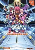 DC Phantasy Star Online Navigation Guide