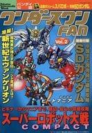 One Dozen One Fan 1999-2