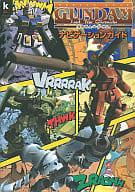 PS2 MOBILE SUIT GUNDAM BATTLEFIELD RECORD U.C. 0081 Lost War Chronicles Navigation Guide
