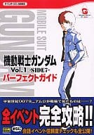 WS Mobile Suit Gundam Vol. 1 - SIDE7 - Perfect Guide