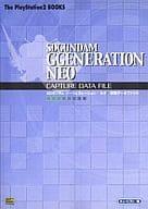 PS2SD Gundam G GENERATION NEO capture data file