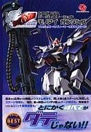 SD Gundam G Gen Monoi Gundam Project Seirei Complete Capture File