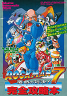 SFC Mega Man 7 Complete Attack Book