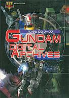Gundam CG Works Gundam DIGITAL ARCHIVES