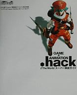 GAME + ANIMATION.hack//Infection / / The World Super Decoding Guide