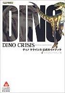DINO CRISIS Official Guide Book