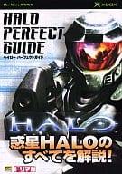 XB HALO Perfect Guide