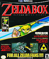 Appendix) GC Zelda Box - The Legend of Zelda (video game) Wind Tact Fan Book